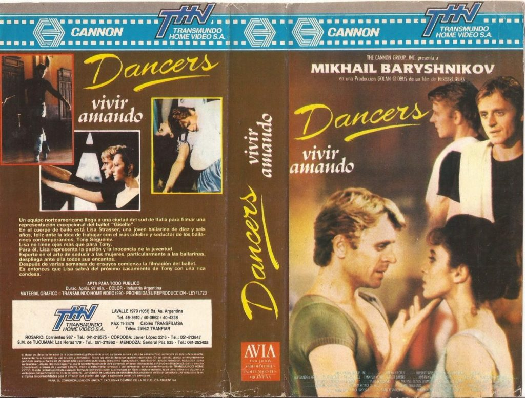 მოცეკვავეები / Dancers