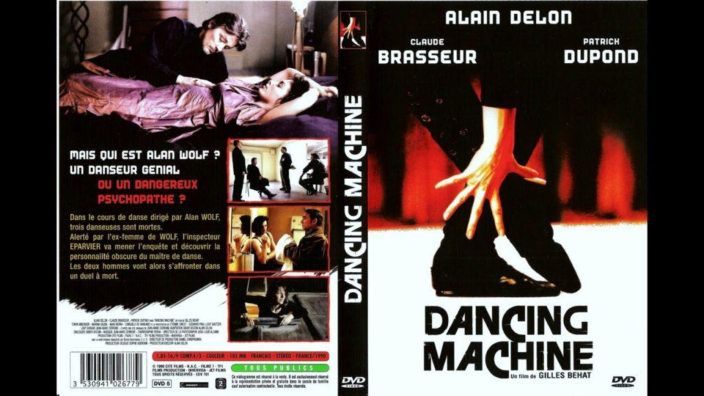 მოცეკვავე მანქანა /  Dancing Machine