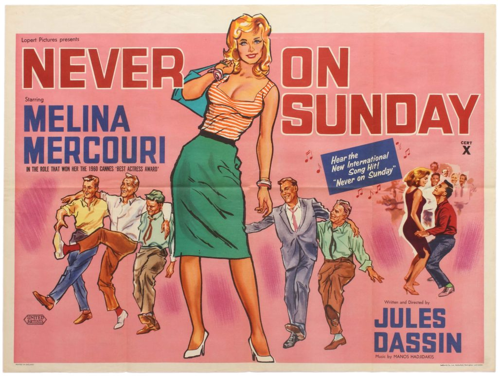 კვირაობით არასდროს / Never on Sunday (Pote tin Kyriaki)