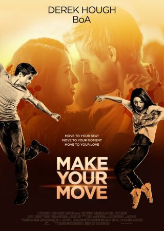 Make Your Move_Poster_1