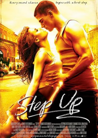 Step Up_Poster_1