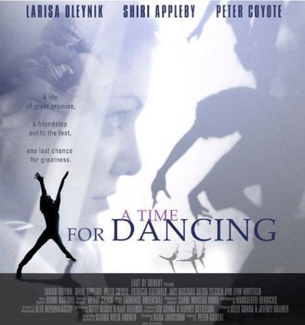 ცეკვის დროა / A Time for Dancing