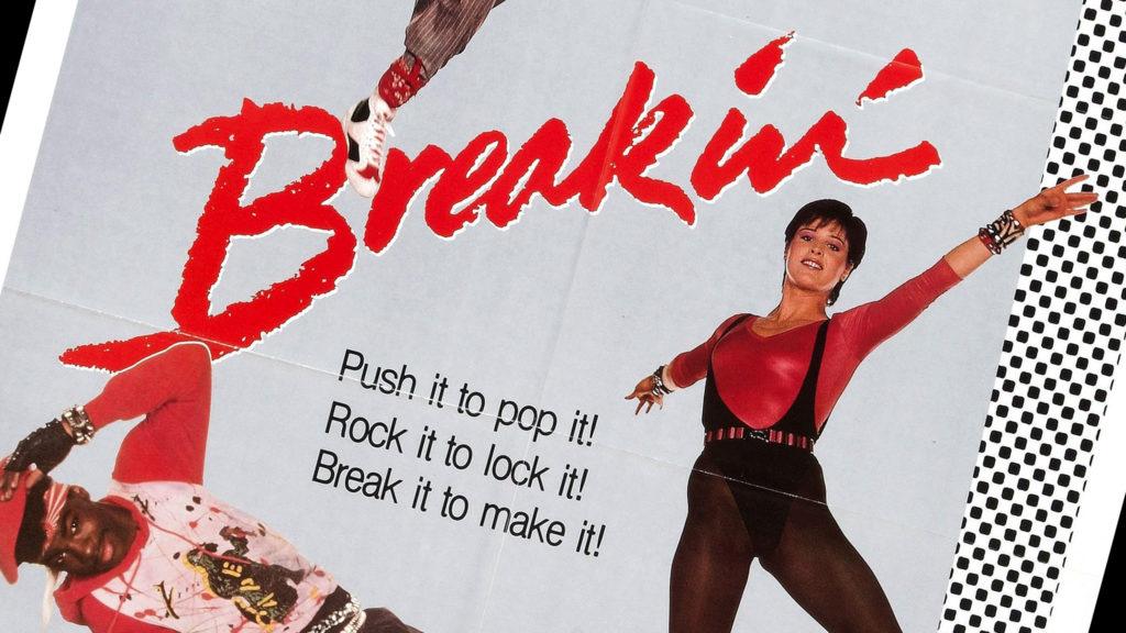 ბრეიქინ / Breakin