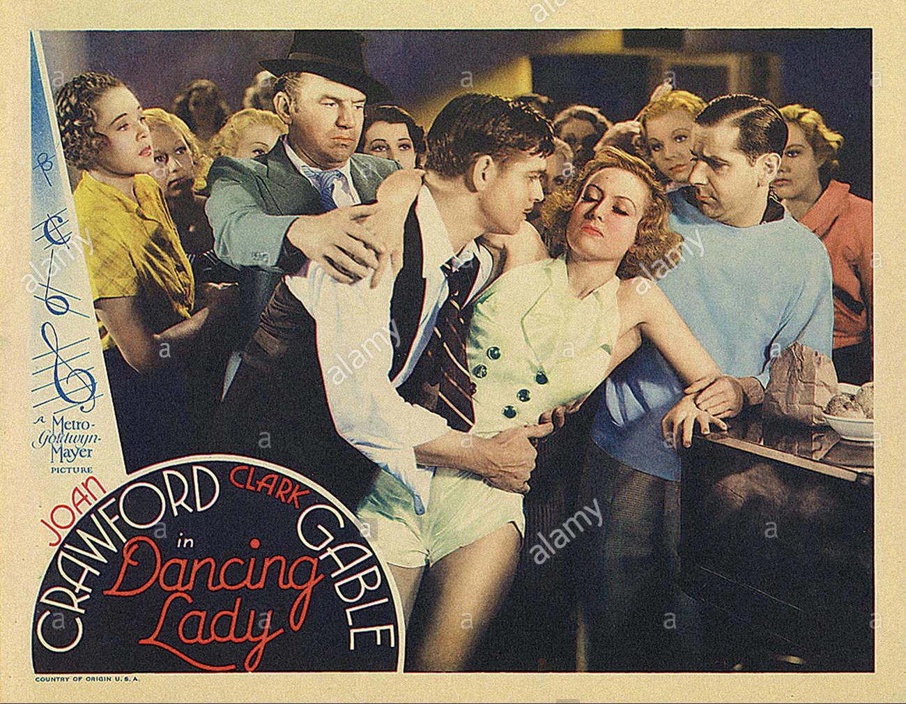 მოცეკვავე ლედი / Dancing Lady