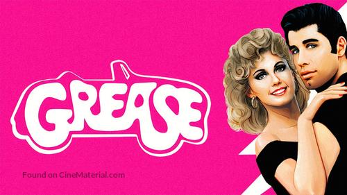 ბრიოლინი / Grease