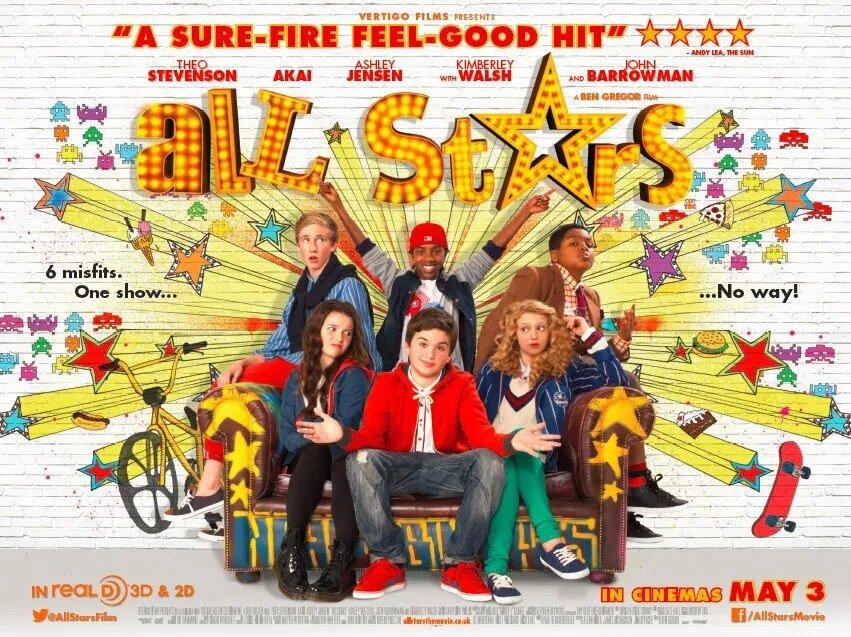 ყველა ვარსკვლავი / All Stars