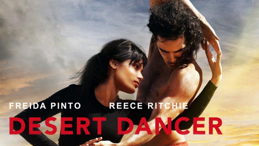 უდაბნოს მოცეკვავე / Desert Dancer