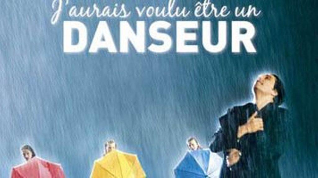წავიდა ცეკვისთვის (ვისურვებდი მოცეკვავე ვყოფილიყავი)Gone for a Dance (J'aurais voulu être un danseur)