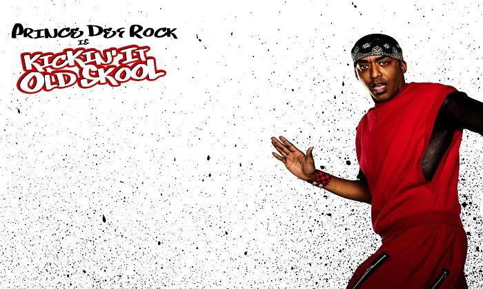 შევუბეროთ ძველებურად / Kickin It Old Skool