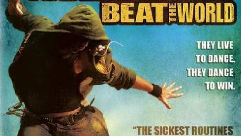 გამოგიწვიეს: დაამარცხე მსოფლიო / You Got Served: Beat the World