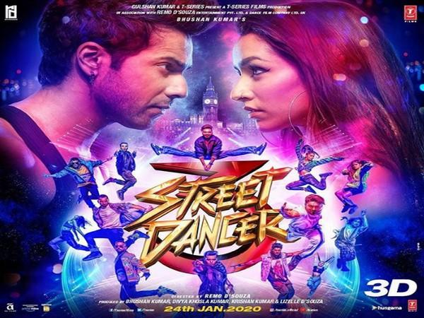 ქუჩის მოცეკვავე 3D / Street Dancer 3D