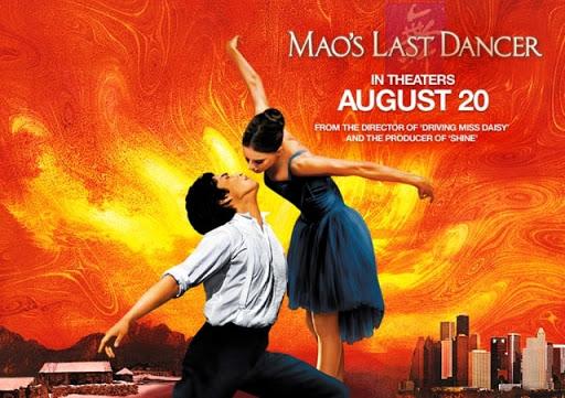 მაოს უკანასკნელი მოცეკვავე / Mao's Last Dancer