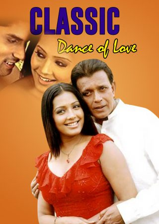 Classic Dance Of Love_Poster_1