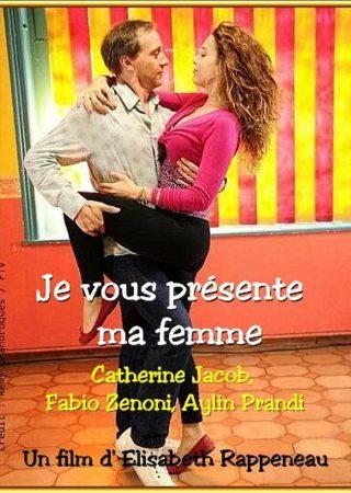 Je Vous Presente Ma Femme_Poster_1