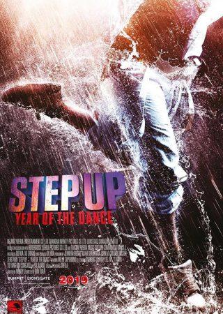 Step Up 6 China_Poster_1