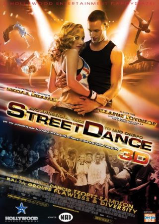 StreetDance 3D_Poster_1